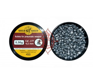 Пульки Шершень 0.50 к. 4,5 мм.