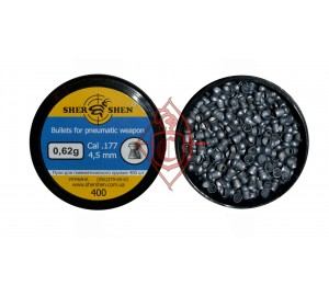 Пульки Шершень 0.62 к. 4,5 мм.