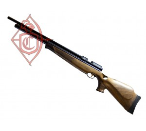 Винтовка пневматическая Air Arms S400 XTRA FAC
