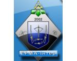 ЭРМА-ИНТЕР