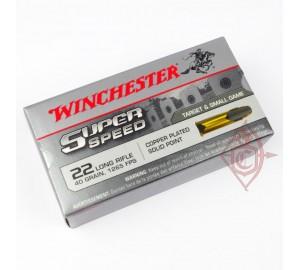 Патрон нарезной Winchester Super-Speed 22 LR пуля CPSP
